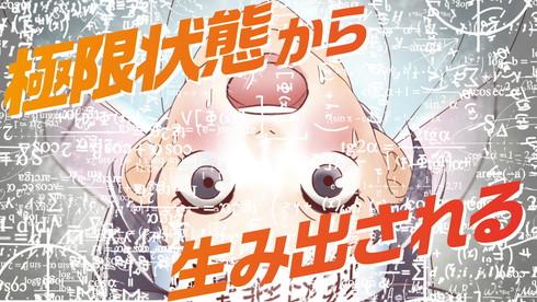 東亞合成 アロンアルフア アニメ 広告 くっつけ青春プロジェクト