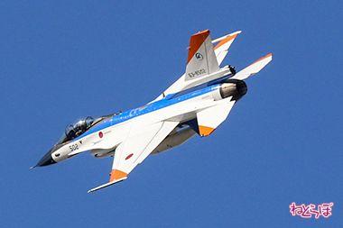 岐阜 航空祭 航空自衛隊 ひそねとまそたん