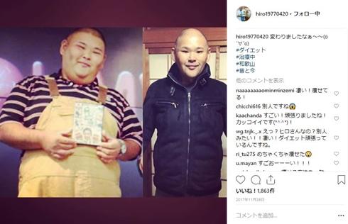 hiro 安田大サーカス 団長 半ズボン ダイエット 痩せた 激痩せ