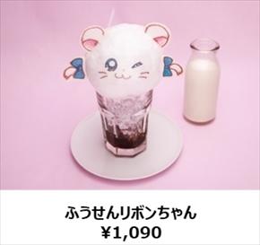 ハム太郎カフェ