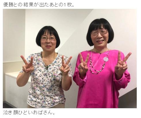 阿佐ヶ谷姉妹の画像 p1_3