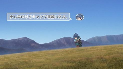 ゆるキャン レポ漫画 富士山YMCAグローバル・エコ・ヴィレッジ