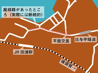 横須賀 トンネル 隧道 平沼義之 田浦 比与宇隧道 地図 廃線