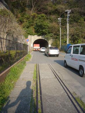 横須賀 トンネル 隧道 平沼義之 比与宇隧道 廃線