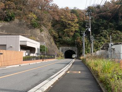 横須賀 トンネル 隧道 平沼義之 比与宇隧道 現在の写真