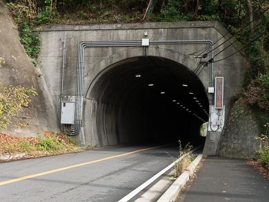 横須賀 トンネル 隧道 平沼義之 比与宇隧道 坑門