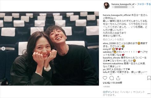 川口春奈 高橋一生 恋人 カップル 九月の恋と出会うまで 映画