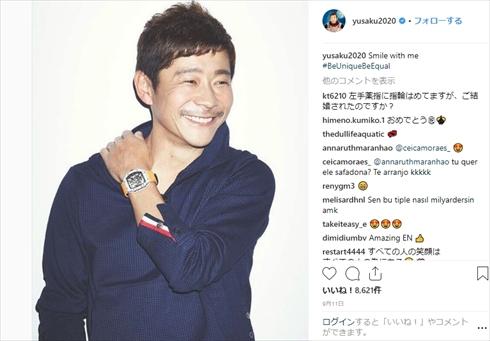 ものまねGP ものまねグランプリ 剛力彩芽 前澤友作 ZOZO Instagram