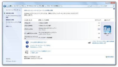 変態PC博覧会2018 トランセンドジャパン