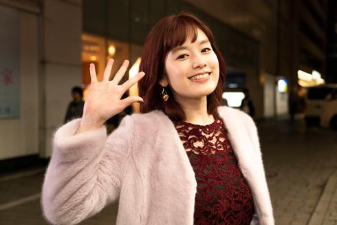 ゆうべはお楽しみでしたね 本田翼 岡山天音 ポスタービジュアル ドラマ 筧美和子
