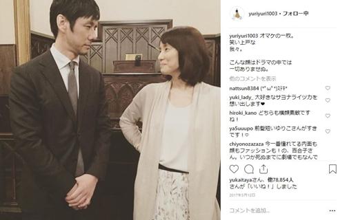 西島秀俊 石田ゆり子 夫婦 婚約者 明智小五郎 結婚