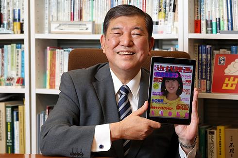 河合奈保子 石破茂 小学館 写真集 電子書籍 ビキニ アイドル