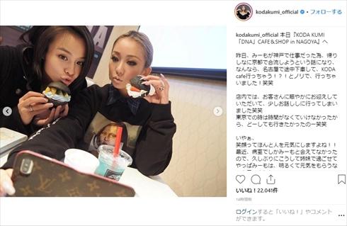 倖田來未 misono Nosuke 姉妹 精巣がん 胚細胞腫瘍 手術