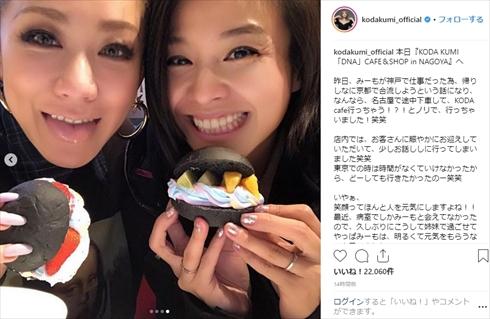 倖田來未 misono Nosuke 姉妹 精巣がん 胚細胞腫瘍 手術 KODA KUMI DNA CAFE