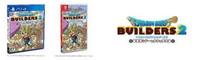 『ドラゴンクエストビルダーズ2 破壊神シドーとからっぽの島』商品写真