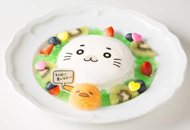 流水ケーキ