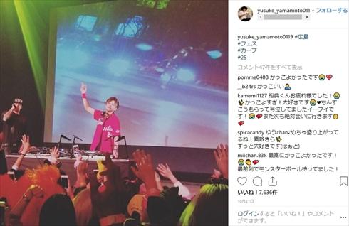 山本裕典 復帰 現在 引退 DJ となりのホールスター 舞台 映画 主演 活動再開 DJ