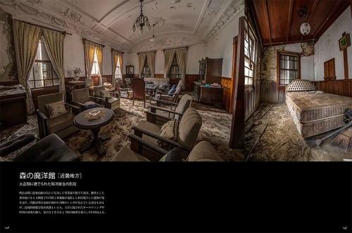 【画像大量】兵庫県の心霊スポット&廃墟 ...