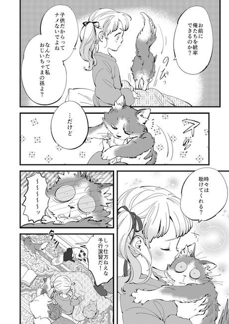 mozumamemo サンタクロース スーツ萌え