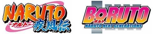 富士急ハイランド NARUTO BORUTO テーマエリア ナルト アトラクション 3Dシューティング