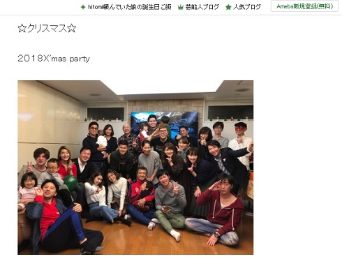薬丸裕英 クリスマスパーティー