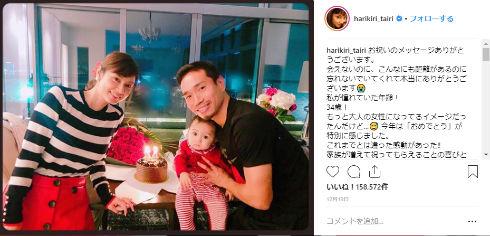 長友佑都 平愛梨 バンビーノ ガラタサライ サッカー 日本代表 Instagram