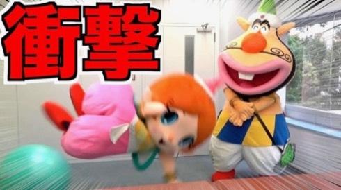 ハクション大魔王 着ぐるみ ぷぅーたくん アクビちゃん 弟 吉田すずか タツノコプロ