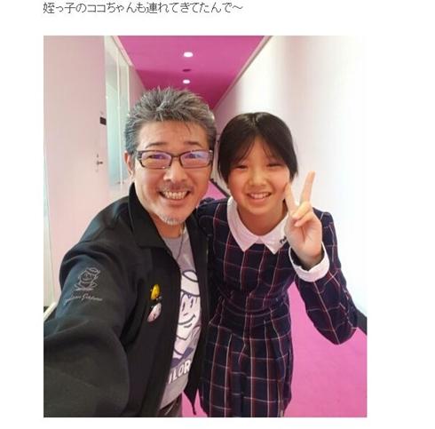 布川敏和 こころん JCミスコン 姪 準グランプリ