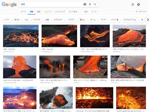 ピザトースト 溶岩 悲劇 料理 失敗 丸焦げ