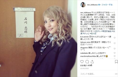 ビリギャル 学年ビリのギャルが一年で偏差値を40上げて慶應大学に現役合格した話 石川恋 小林さやか 表紙 モデル 金髪 制服