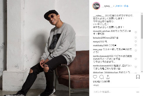紅蘭 RYKEY 出産 女児 ラッパー 事実婚 Instagram