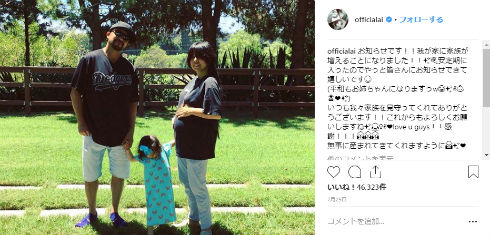 AI 出産 長男 HIRO カイキゲッショク Instagram 平和