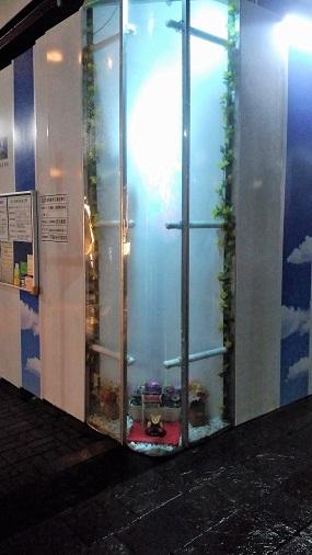 工事現場 仮囲い ディスプレイ アート 作品 コーナー ガテン系アート 麹町