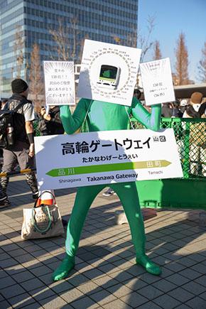 コミケ コミックマーケット C95 冬コミ コスプレイヤー コスプレ アニメ 漫画