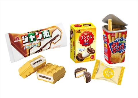 森永のおかしなぷちレシピ チョコモナカジャンボ エンゼルパイ ポテロング