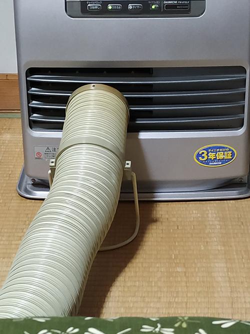今日保存した画像を転載・雑談するスレ160 [無断転載禁止]©bbspink.com->画像>343枚