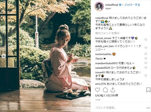 ローラ 晴れ着 着物 和服 2019年 日本庭園 日本 撮影