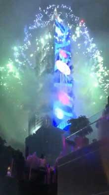 台湾 高層ビル 台北101 年越し カウントダウン 花火 爆発 火事