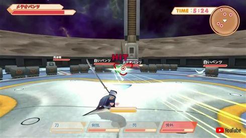パンツになって戦う衝撃作「パンティパーティー」まさかのNintendo Switch移植決定 4人対戦に対応