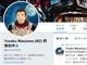 ZOZOTOWN前澤社長、ツイートが世界記録達成 「1800万RTされたらナゲット1年無料」のRT数を破る