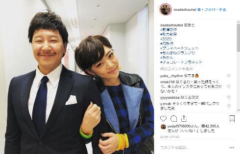 長田庄平 前澤友作 チョコレートプラネット ZOZOTOWN みかん 剛力彩芽 ものまね Instagram