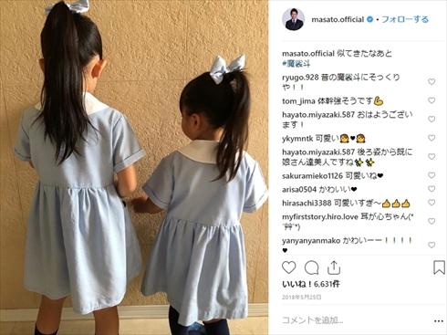 矢沢心 魔裟斗 出産 第3子 性別 男の子 夫婦 子ども 姉妹 娘