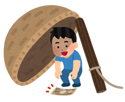 zozo 前澤友作 社長 1億 100万円