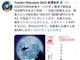 チョコプラ長田、便乗企画でフォロワー5万人増 前澤社長は「パクっていただきありがとう」と感謝