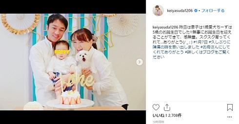 保田圭 小崎陽一 モーニング娘。 1歳 不妊治療