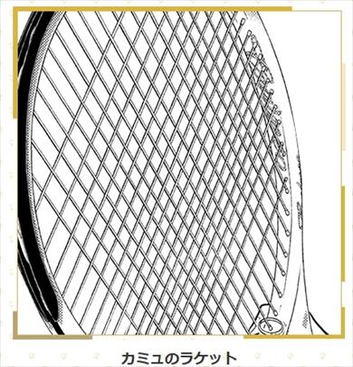 テニスの王子様 新テニスの王子様 テニプリ キャラクター人気投票 20周年 結果 カミュのラケット