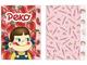 ペコちゃんの文具シリーズが新たに登場。ポコちゃんやラブリーキャティもいるよ