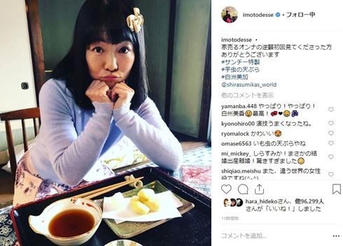"""イモトアヤコ、「家売るオンナの逆襲」で""""芋虫の天ぷら""""を食べる演技が ..."""