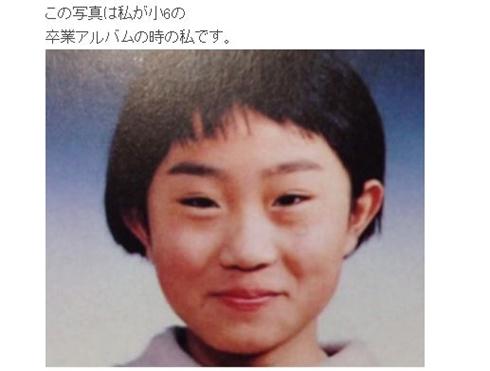 キンタロー 小学校 卒アル 変顔 田中志保