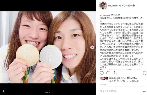 吉田沙保里 登坂絵莉 土性沙羅 リオデジャネイロオリンピック 金メダル レスリング